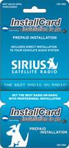 Sirius Premium