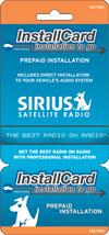 Sirius Customer Care