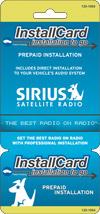 Sirius Special Use