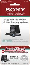Sony XDP-PK1000 DLSS