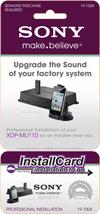 Sony XDP-MU110 DLSS