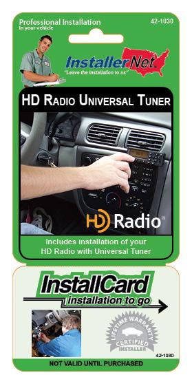 HD radio universal tuner
