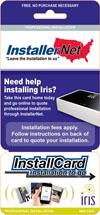Iris Product Installation